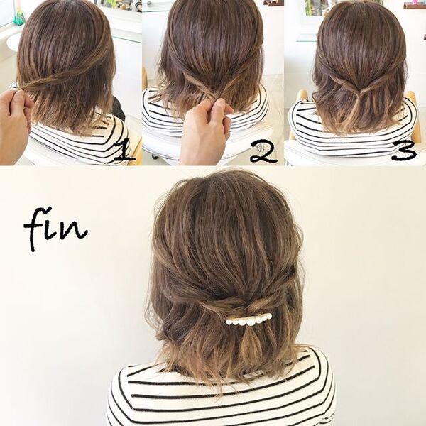 ねじりヘアとバレッタ使いのまとめ髪