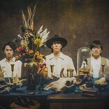 RADWIMPS feat.菅田将暉「うたかた歌」配信リリース、初パフォーマンスはフジロックで