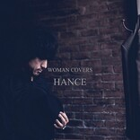 HANCE、初のカバー曲「真夏の夜の23時」&「真夏の夜の夢」連続リリース決定