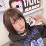 「関コレがもっと楽しみになった生配信」コスプレイヤーえなこが「関西コレクション×17LIVE」オフショ披露