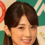 小倉優子 「三割が本当で七割は嘘」週刊誌報道に言及「有りもしない話が載ってしまうのか 悲しいです」