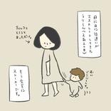 【パパと夜中の激闘】ママを求めすぎる2歳息子に試練のとき……がんばれ~(泣)