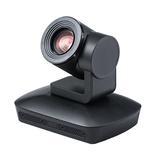光学10倍ズーム&自動追尾機能あり! ワンランク上なWebカメラが登場