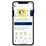 iOS向けEdyカード用楽天Edyアプリ、登録済みクレカからチャージ可能に