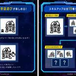 あなただけのR2-D2をお世話! 『SW』R2-D2たまごっち