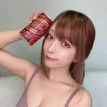 「選ばれし者の知的飲料」コスプレイヤー宮本彩希が美バストあらわなキャミ姿でドクペ摂取