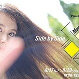 May J.、全て撮り下ろしの写真展【Side by Side】開催