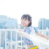 「ポジティブさはおばあちゃん譲り」声優アーティスト熊田茜音の素顔