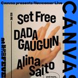 オフィスオーガスタによるニューカマーピックアップイベント『CANVAS vol.2』、9月に開催決定 出演をかけたデモテープの受付も開始