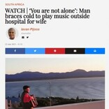 闘病中の妻に病棟の外からアコーディオンの演奏を捧げる夫「あなたは一人じゃない」(南ア)<動画あり>