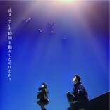 神山健治監督の新作長編アニメ、タイトルは『永遠の831』 ティザービジュアル公開