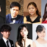 若きピアニストたちの競演! ピティナ・ピアノコンペティション「特級」セミファイナリスト7名が決定