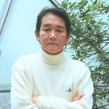 歌手の本郷直樹さん死去 71歳、71年「燃える恋人」でレコード大賞新人賞