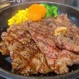 「いきなりステーキ」に新メニュー これまでない薄い肉感が逆に良い
