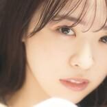 渡辺みり愛、初写真集タイトルは『消極的な華やかさ』 表紙3種も公開
