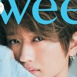 """Nissy(西島隆弘)、『sweet』増刊表紙 初の男性出演で""""リアルな彼の服""""まとう"""