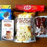 【食べすぎ注意】『コストコ』の「ハイカロリーお菓子」! 止まらない激ウマ5品