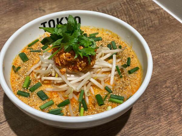 「UP Noodle TOKYO」「レモングラス香る豆乳坦々フォー