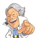 『Dr.マシリトの最強漫画術』8.4連載開始 伝説の編集・鳥嶋和彦氏が漫画を指南