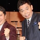 テレビ解説者・木村隆志の週刊テレ贔屓 第184回 『最強ジャパンスイーツベスト40』ランキングより重要だった日本礼賛