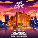 HIP HOPやR&B、CITY POPなどのユースカルチャーに特化した新たなフェス『ODD BRICK FESTIVAL』、9月に横浜赤レンガで開催決定