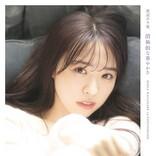 渡辺みり愛(乃木坂46)の1st写真集タイトルが『消極的な華やかさ』に決定、3種の表紙カット公開