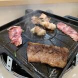 スタッフおまかせで肉に集中!「ホルモン千葉 新宿店」でホルモンを夢中で食べてきた