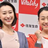 浅田舞、妹・浅田真央との姉妹関係を明かす「妹のお家の合鍵を…」
