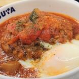 うまトマニア歓喜 松屋で野菜たっぷりのうまトマハンバーグを食べてきた