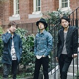 TRICERATOPS、配信限定シングル第2弾「THE GREAT ESCAPE」リリース