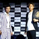 那須川天心が最後の3戦へ…… 9/23 RISE横浜大会でバンタム級王者・鈴木真彦と対戦