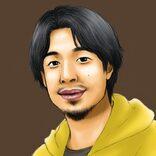 ひろゆき氏、AKB48の予想外のトークにタジタジ 「幻想を抱いているだけで…」