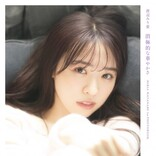 乃木坂46・渡辺みり愛1st写真集、タイトルは「消極的な華やかさ」 表紙カットも公開