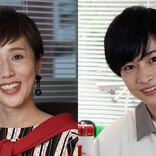 ドラマ版『家、ついて-』にしおかすみこがプロデューサー役、曽田陵介が若手D役に