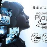 「音楽とつながろう」がテーマのオンライン・フェス『Roland/BOSS Players Summit 2021』を開催