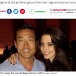 「妻は高級コールガールだった」名外科医、妻の裏の顔を知り婚姻無効を訴える(米)