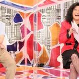 七五三掛&吉澤がコウメ太夫と…Travis Japan、芸人とクセがスゴいコラボ