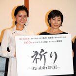 高島礼子、被爆後の長崎を描いた作品に出演 「教科書では知り得なかった現実に驚いた」