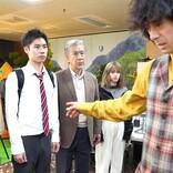 滝藤賢一主演『警視庁ひきこもり係』今夜放送 部屋とファッションに注目