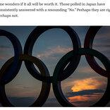辛辣すぎる海外メディアの東京五輪評「病気や死をもたらす大拡散イベント」