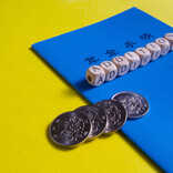 国民年金の付加保険料って何? 毎月400円払うとどれだけお得になるの??