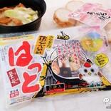 はっとの日(8月10日)に食べたい! 宮城登米地方の郷土料理「はっと汁」を徹底レビュー!