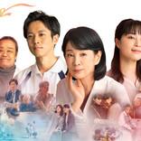 吉永小百合、122本目の映画が興収10億円突破確実! 北京国際映画祭にもノミネート