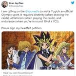 『遊☆戯☆王オフィシャルカードゲーム』のオリンピック公式種目化を求める署名活動スタート 「IOCはどれだけ真剣に検討するかな」「eスポーツやチェスだって議論されてるんだから」