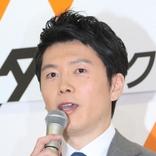 東京で新たに5000人超感染 TBS井上貴博アナ「緊急事態が効いていないことは明々白々」