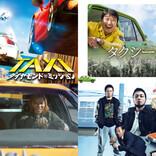 """ロバート秋山『闇金ウシジマくん』など""""タクシーの日"""" 特集、dTVが公開"""