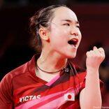日本卓球女子団体、絶対王者・中国にストレート負け 悲願の金メダルならず