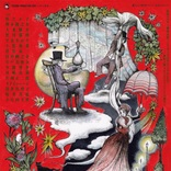 松尾スズキが熱望したヒグチユウコの描き下ろしが実現 松たか子、神木隆之介、小日向文世ら『パ・ラパパンパン』メインビジュアルが解禁