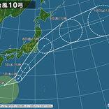台風10号 あす7日夜~8日 東日本へ 進路から離れた地域も急な強雨に注意