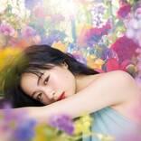 ルルルン、蜷川実花のブランドとコラボした【「M / mika ninagawa」×LuLuLun】シリーズを発売
